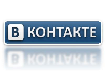 vkontakte-priobrela-vk-me